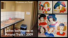 The ladies bathrooms at Amanzi Trails Campsite - 2009