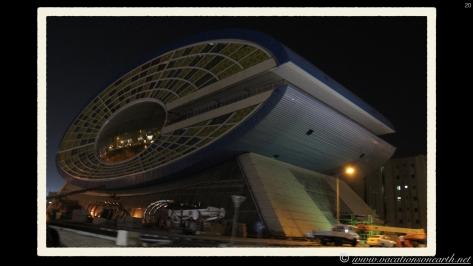The Eye, Doha